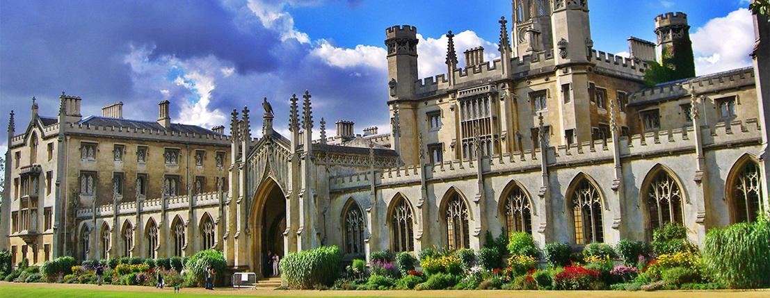UK: Oxbridge Urged to Widen its Dimension Base